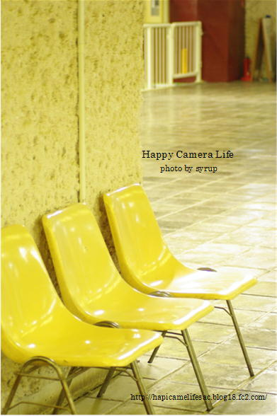 黄色ベンチ