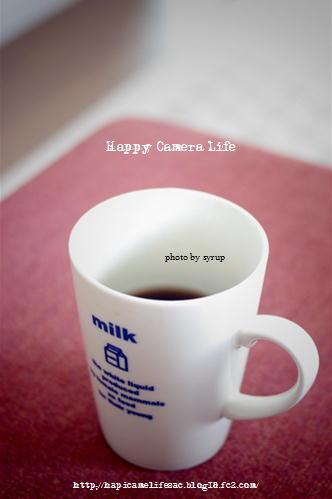 cafe or tea?