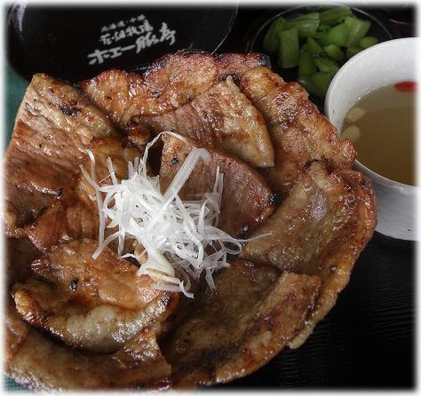 9ホエー豚丼