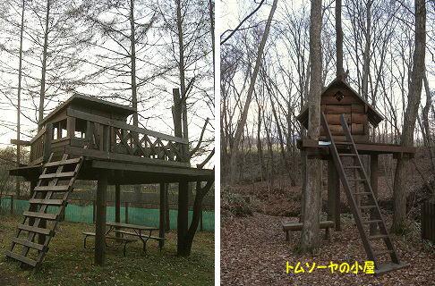 16トムソーヤの小屋