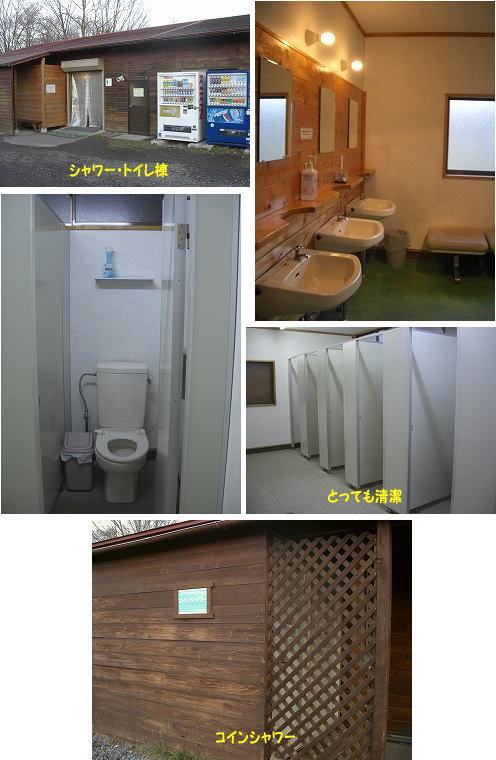 21シャワー・トイレ棟