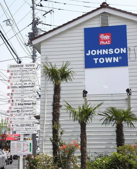 1ジョンソンタウン