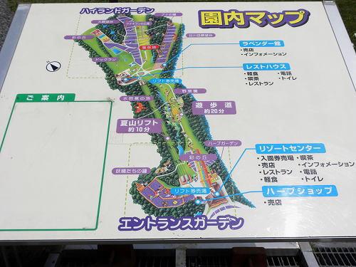 22園内マップ