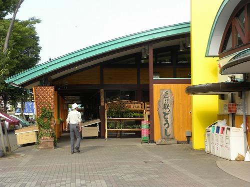19道の駅
