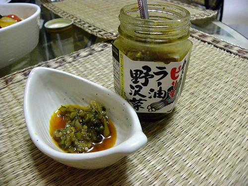 22野沢菜ラー油