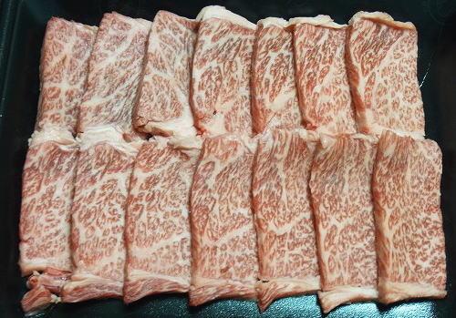 2美味しいお肉