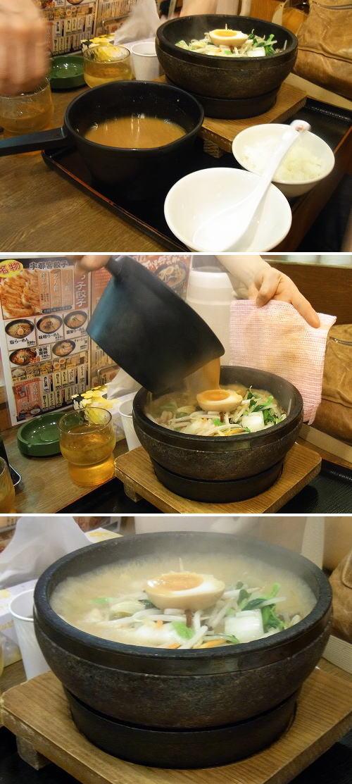 14スープをかけて