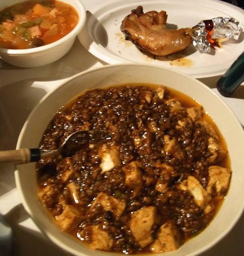 14麻婆豆腐