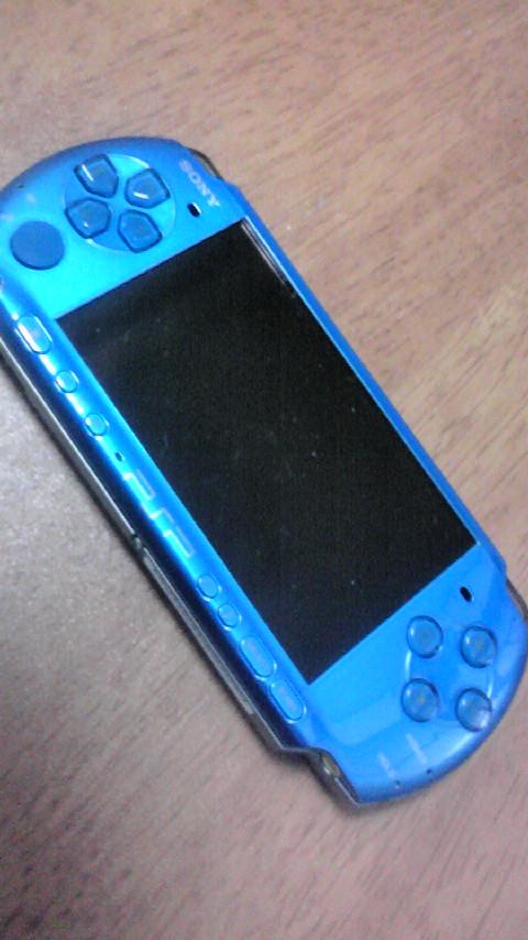 20100117200459