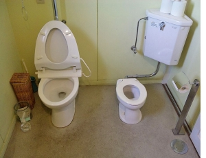 neiトイレ
