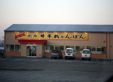 井手20102