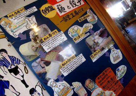 一楽堂20110