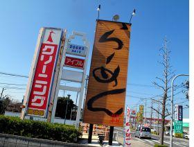 丸八201005