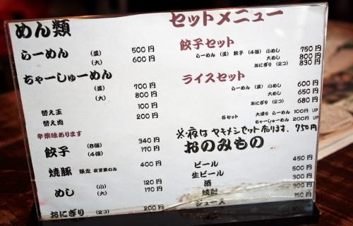 石井201057
