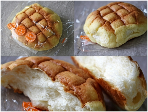 だいふくメロンパン