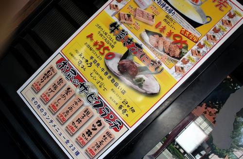 京まるメニュー2