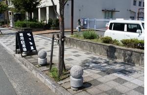 かつみ屋駐車場