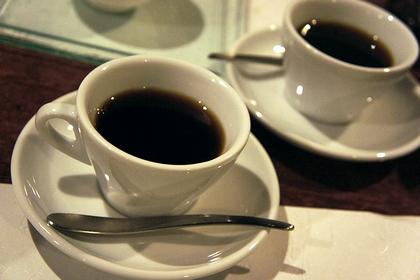 照コーヒー