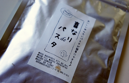 喜なり20106