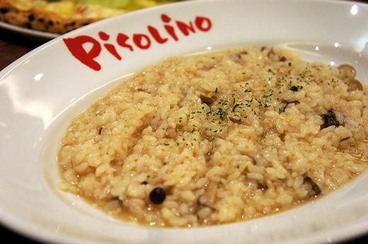 ピッソリーノ011
