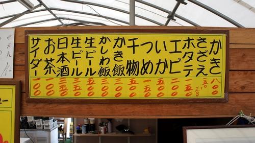 牡蠣小屋4