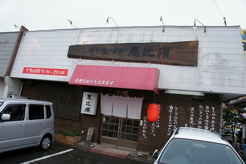 恵比須201123
