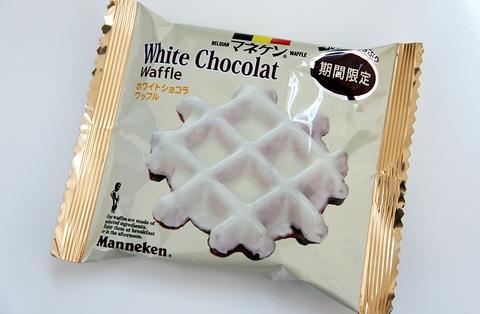 マネケンホワイト3
