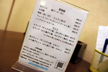 佐賀軒201110