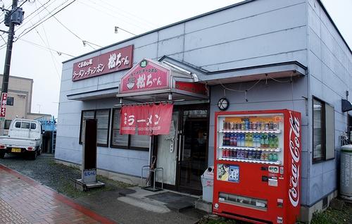 松2011
