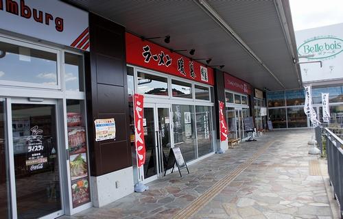 暖暮20112