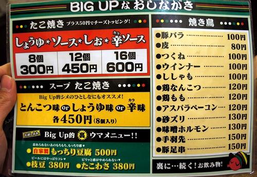 BIG3.jpg