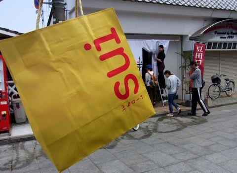 SUI20101.jpg