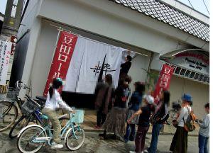 SUI20106.jpg