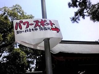 20100708124734.jpg