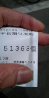 20100213192508 (3)
