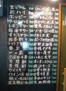 じゃんけんポン (4)