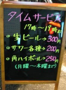 じゃんけんポン (3)