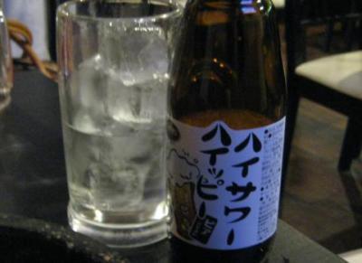 居酒屋 One (37)