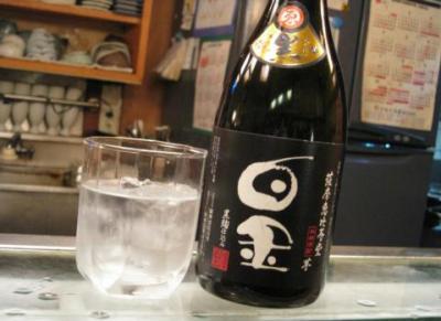 金井寿司 (29)