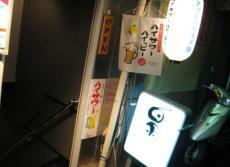 金井寿司 (57)