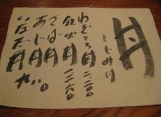 京すし (6)
