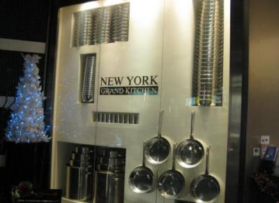 NEWYORK GRAND KITCHEN (2)