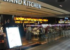 NEWYORK GRAND KITCHEN (45)