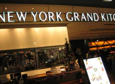 NEWYORK GRAND KITCHEN (44)