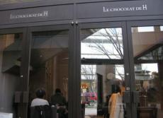 LE CHOCOLATE DE H (4)
