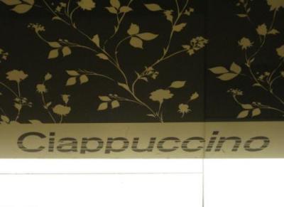 Ciappuccino (7)