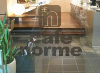 cafe norme (12)
