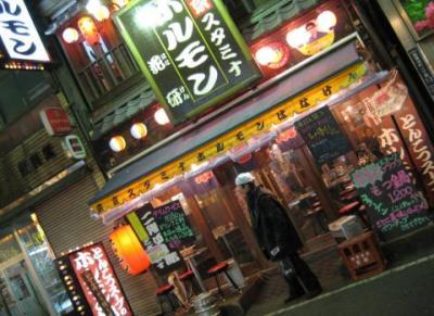 東京スタミナホルモン (1)