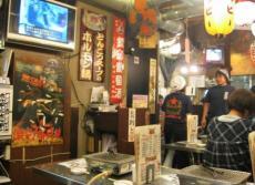 東京スタミナホルモン (5)