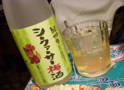 とりきち (57)